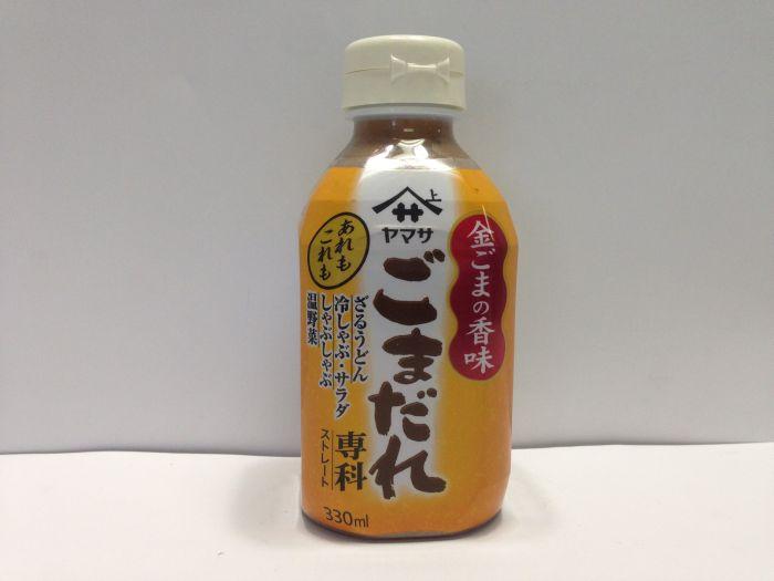 YAMASA Sesame Sauce 330ml