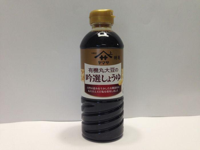 YAMASA Organic Soy Sauce 500ml