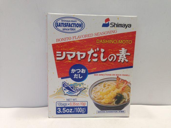 SHIMAYA Dashi Powder 100g