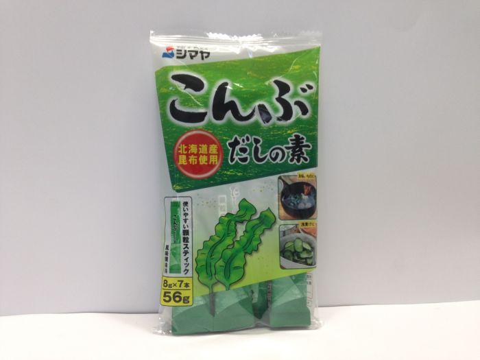 SHIMAYA Kombu Dashi Powder 56g