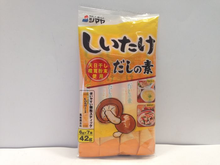 SHIMAYA Shiitake Dashi Powder 42g