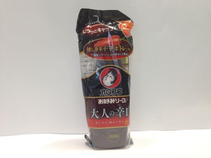 OTAFUKU Okonomi Sauce Spicy 300G
