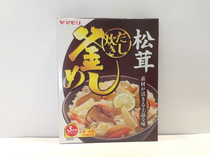 YAMAMORI  Japanese Pilaf Mix (Matsutake mushroom) 221g