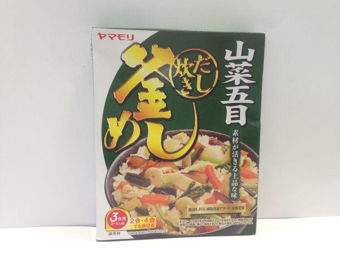 YAMAMORI Japanese Pilaf Mix (Vage) 240g