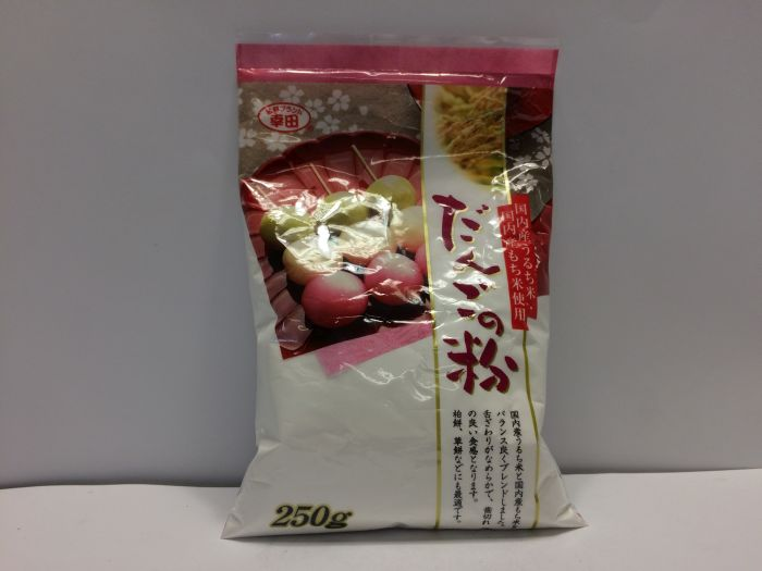 KOUDA Dango Powder 250g