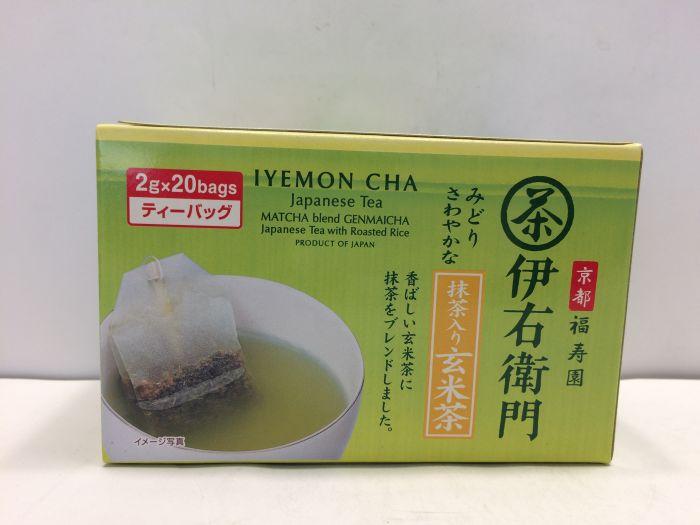 UJINOTSUYU Iemon Green Tea Bag 20pc