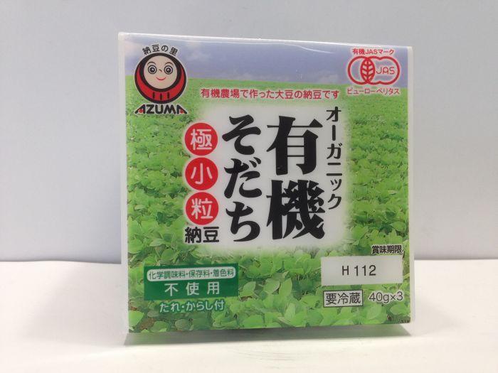 AZUMA SHOKUHIN Organic Natto  40gx3P
