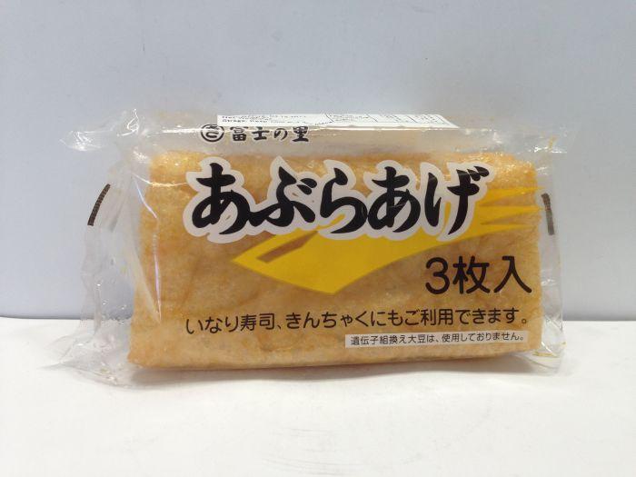 YAMATO Deep Fried Tofu 3P