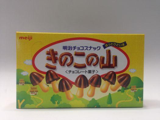 MEIJI Mushroom shape Chocolate 74g