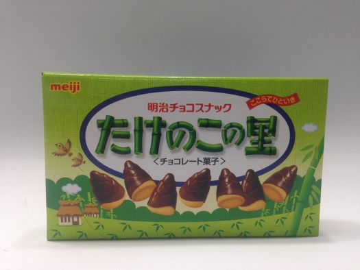 MEIJI Bamboo shape Chocolate 70g