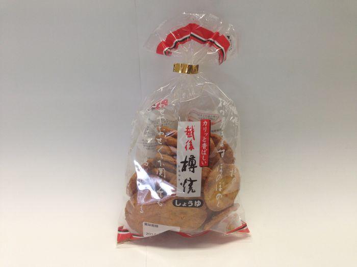 SANKO Echigo Rice Cracker Soysauce 111g