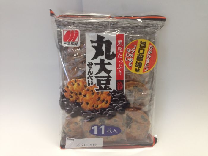 SANKO Rice Cracker 11p