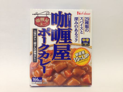 HOUSE Pork Curry (Medium Hot) 200g