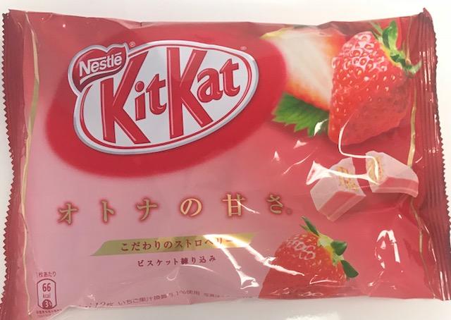 NESTLE Kit Kat Mini Strawberry 12pc