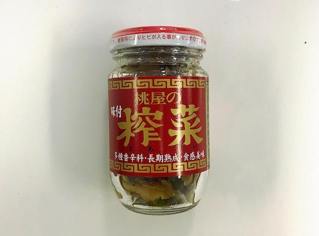 MOMOYA Szechuan pickles 100g