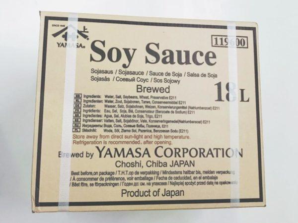 Soy Sauce Cubetenor 18L