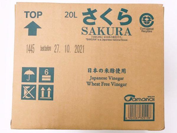Tamanoi Sakura Vinegar 20L