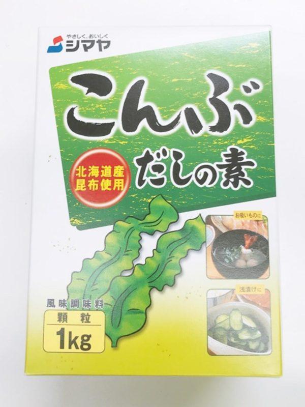Konbu Dashi 1kg