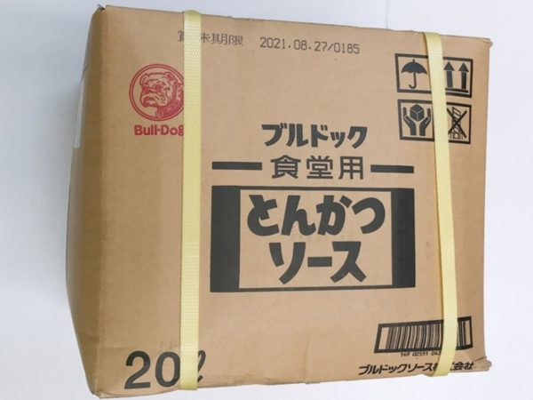 Tonkatsu Sauce 20L