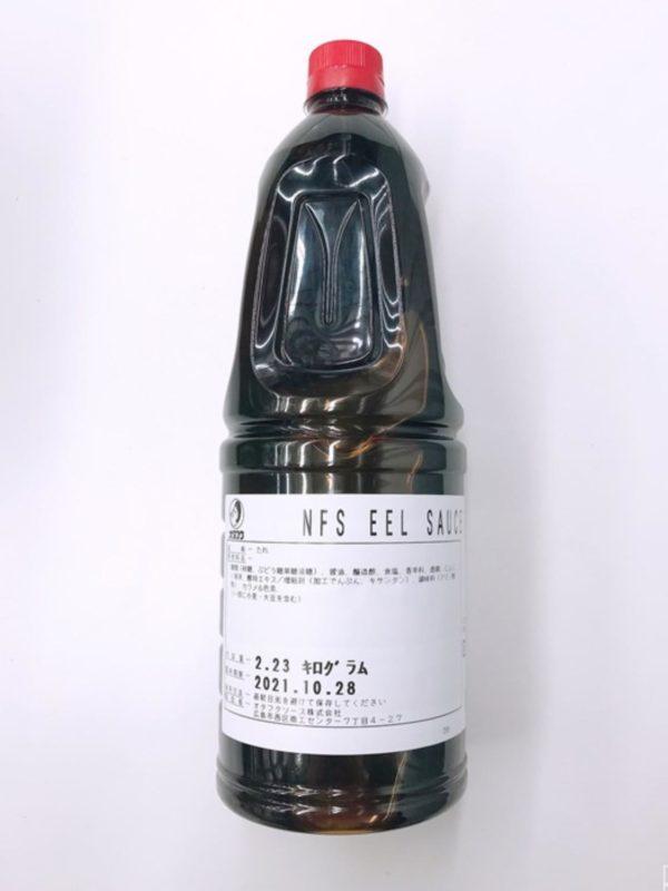 Eel Sauce 2.23kg