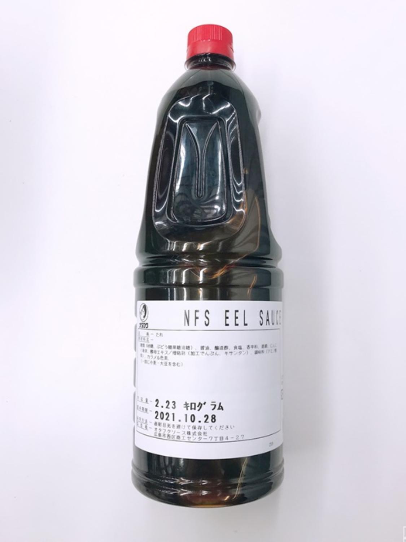 Eel Sauce 2 23kg Japan Shopping