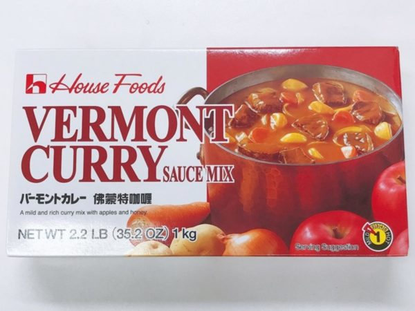 Vermont Curry 1kg