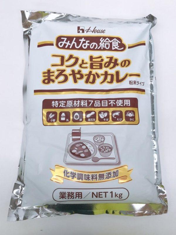 Kokuto Umami No Kyushoku Curry 1kg