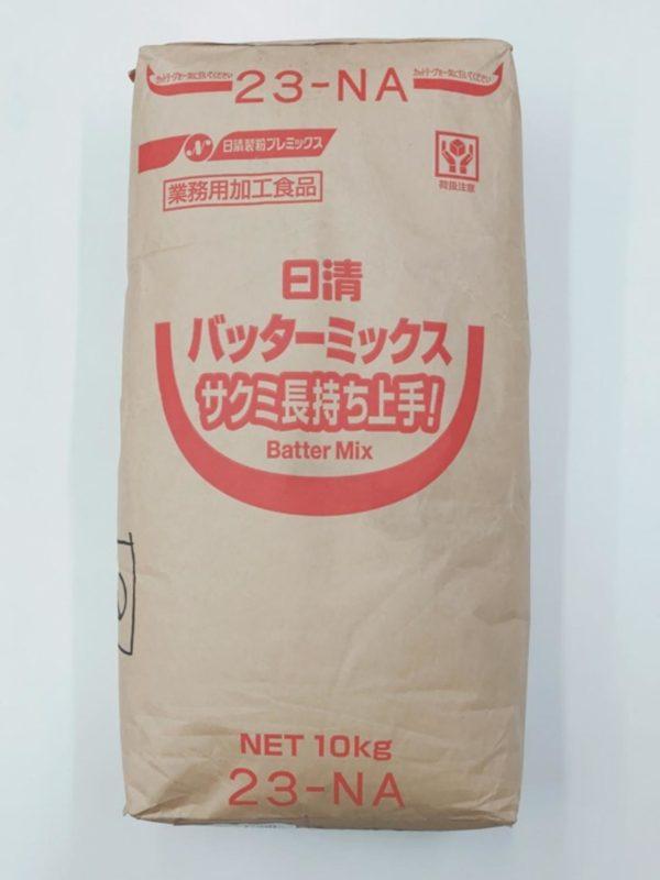 Batter Mix for Meat 10kg
