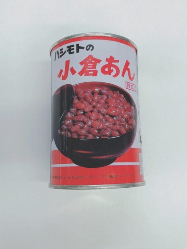 Red Bean Paste 520g