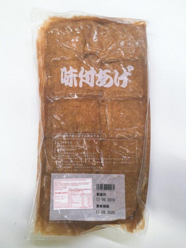 Ajitsuke Inari Bean card 60pc