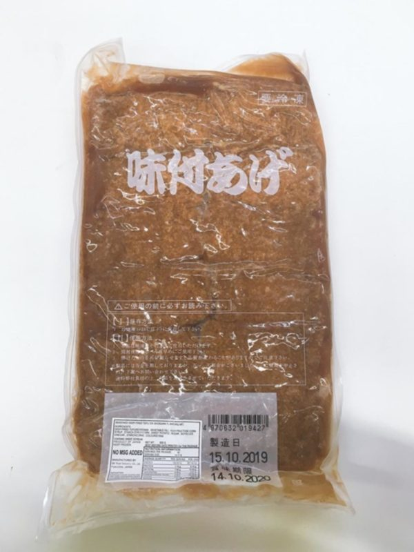 Mini Ajitsuke Inari Bean card 60pc