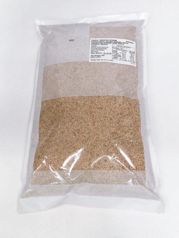 Sesame Seed White 1kg