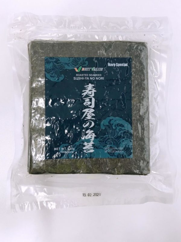 Roasted Seaweed Full Size (Navy Special) 100pc