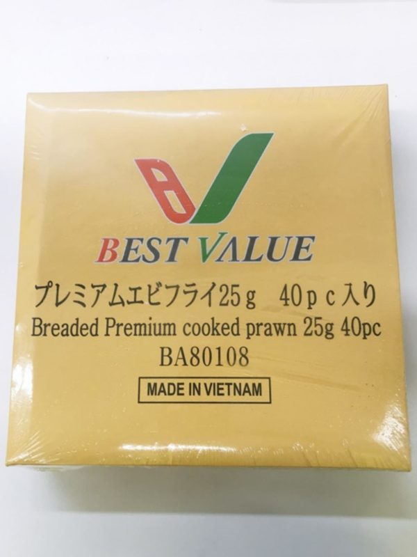 Premium Breaded Prawn 25g 40pc