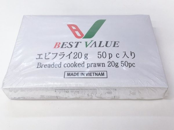 Breaded Cooked Prawn 20g 50PC