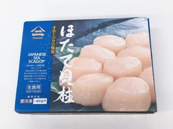 Sashimi Grade Scallops 3S
