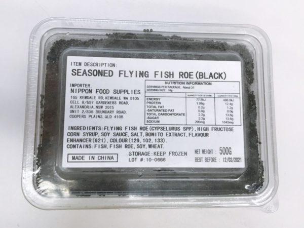 Black Tobikko 500g