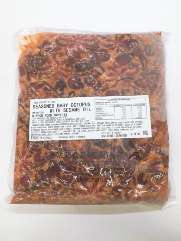 Octopus Salad 1kg
