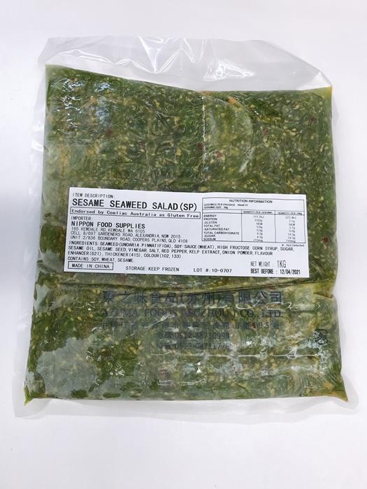 Gluten Free Seaweed Salad 1kg