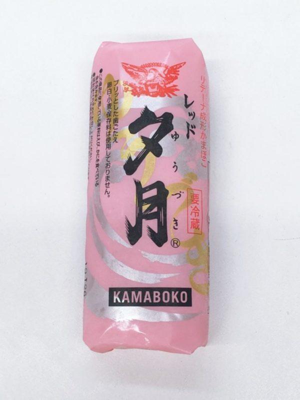 Kamaboko Red