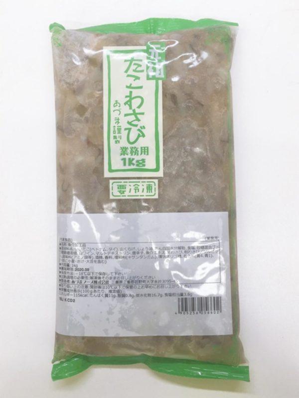 Tako Wasabi 1kg