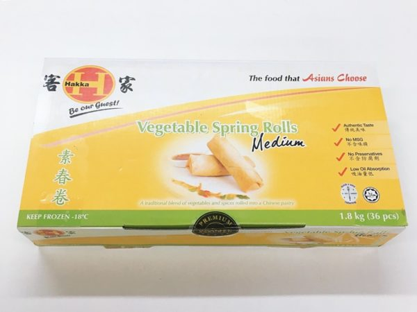 Vegetable Spring Roll  (M) 50g x 36pc