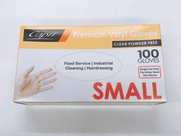 Powder Free Glove 100pc S