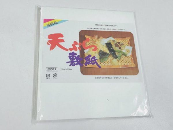 Tempura Paper 197mm x 218mm