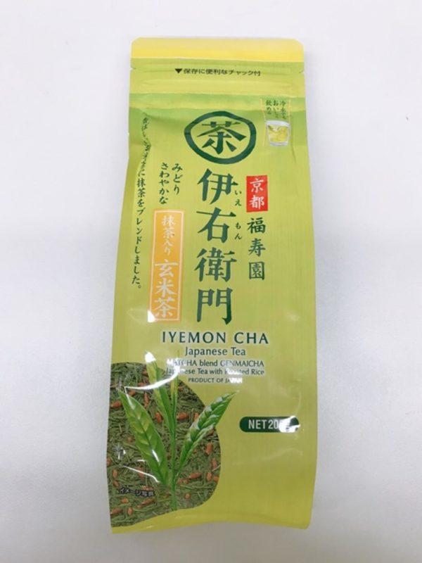 Genmai Tea Leaf 200g