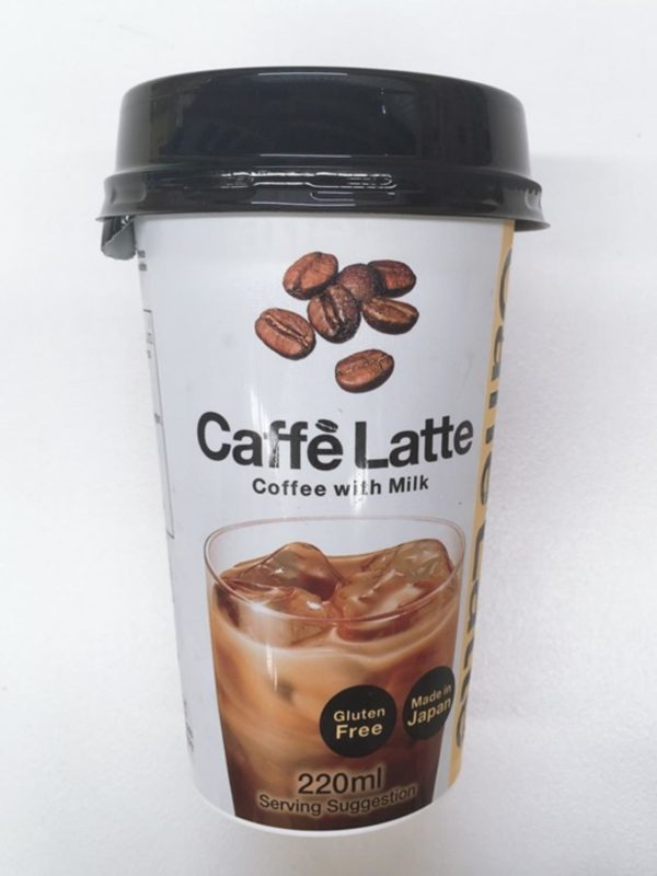 Caffe Latte 220ml (Coffee with Milk) 220ml