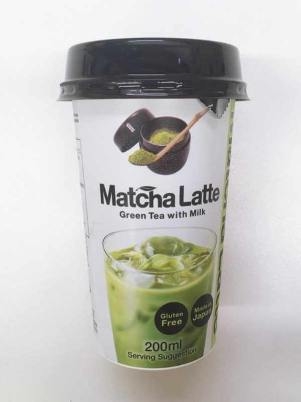 Matcha Latte 200ml (Green Tea with Milk) 220ml