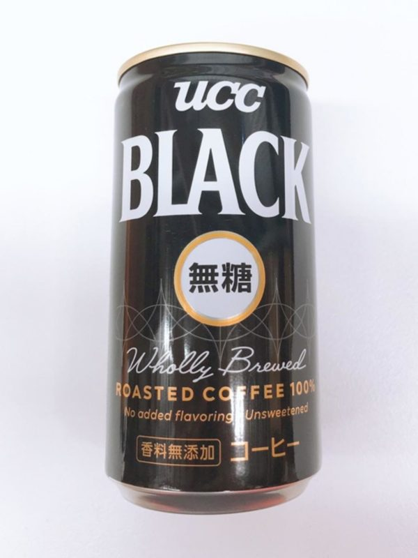 Black Coffee Can 185g