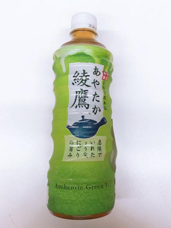 Ayataka Tea 525ml (PET)