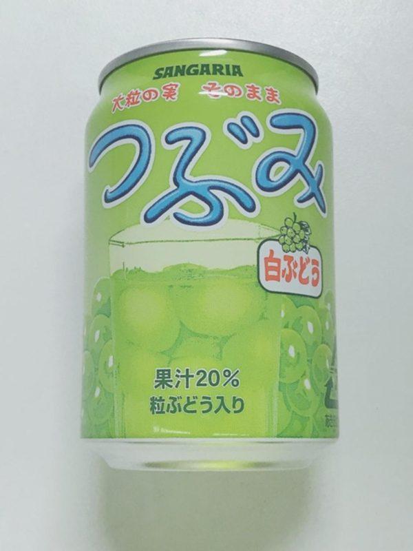 Tsubumi White grape 280g